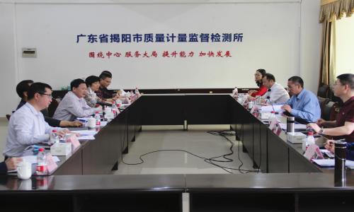 省市场监管局副局长王少华莅揭调研